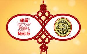 Nestle-Aflatoxin-02
