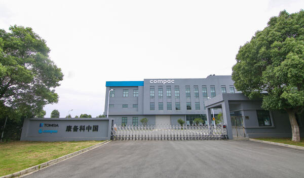 Compac new facility_b