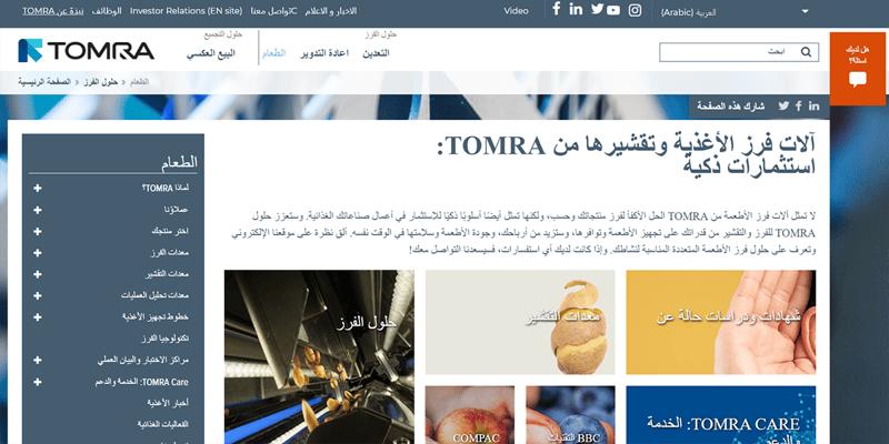 picture-Arabic-website (002)
